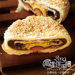 壽山Q餅5入