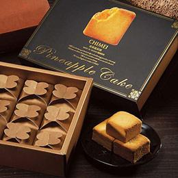 黃金工法鳳梨酥
