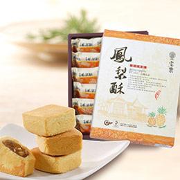 原味鳳梨酥(12入/組)