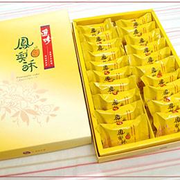 手工鳳梨酥禮盒((20入)