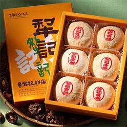 香菇素餅6入 (純素)