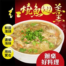 咖哩牛肉湯