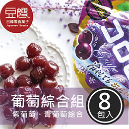 UHA味覺糖 葡萄軟糖