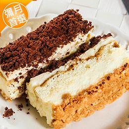 嚐鮮提拉米蘇蛋糕