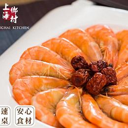「上海鄉村」花雕醉蝦