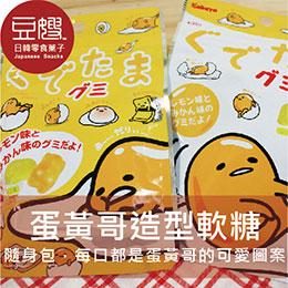 日本KABAYA 卡巴蛋黃哥造型軟糖