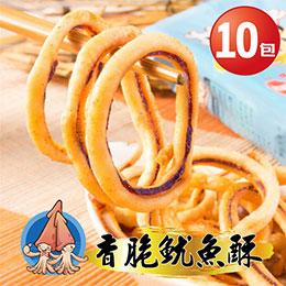 香脆魷魚酥-辣味/芥末/原味(三種口味)