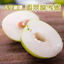 台灣 翡翠綠雪蜜禮盒★16入 約2.5kg