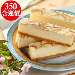 紐約第五街乳酪蛋糕六入/盒