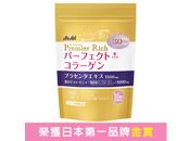 Asahi朝日 金牌膠原蛋白粉