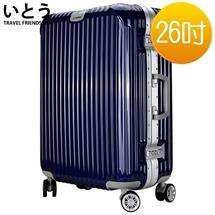 日本正品ITO 伊藤行李箱