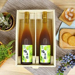 梅子醋! 健康果醋禮盒2瓶! 600ml/瓶
