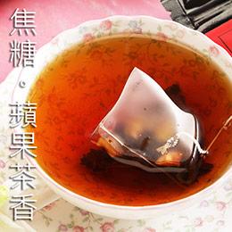 小資微卡午茶組