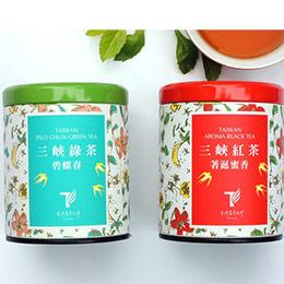 碧螺春綠茶+蜜香紅茶