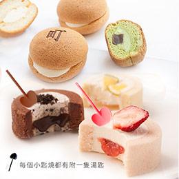 日本菓子伴手禮