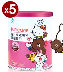 【船井】全效專利膠原蛋白Kitty x Line好友分享組