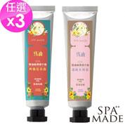 精油絲潤護手霜3入組(花朵、木質香)