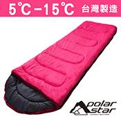 PolarStar 羊毛睡袋 800g