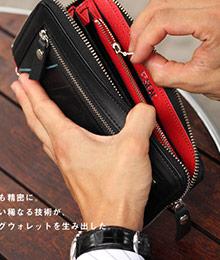 日本SEAL手工製作長皮夾