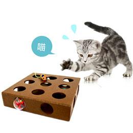 貓咪尋寶九宮格