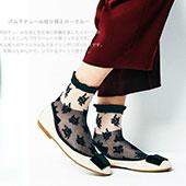日本靴下屋優雅浮雕花朵短襪