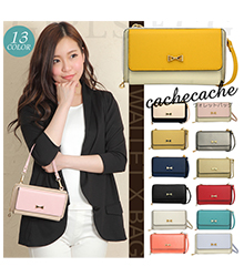 cache cache 3way 蝴蝶包