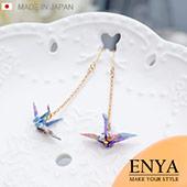 日本飛舞紙鶴垂綴耳環