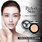 Perfect skin 磁力遮瑕保濕粉餅(8g)