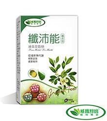 纖沛能複方綠茶兒茶素30錠