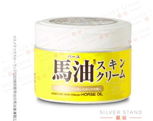 Loshi Q10透明膠原成份馬油護膚霜