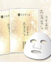 【SUNIA】燕窩柔白喚采面膜 2片