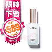 韓國VDL 立體光耀璀璨妝前乳
