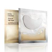 雅詩蘭黛 特潤超導修護安瓶眼膜(4對/盒)