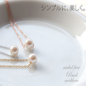 日本製-單顆8mm珍珠細鍊
