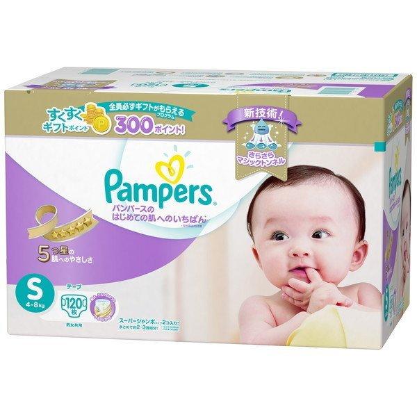 [日本原裝進口]紫色幫寶適尿布