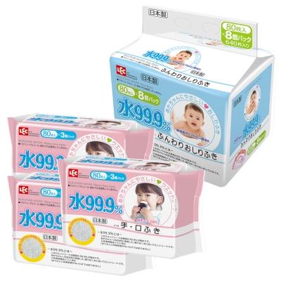 日本製-純水99.9%濕紙巾