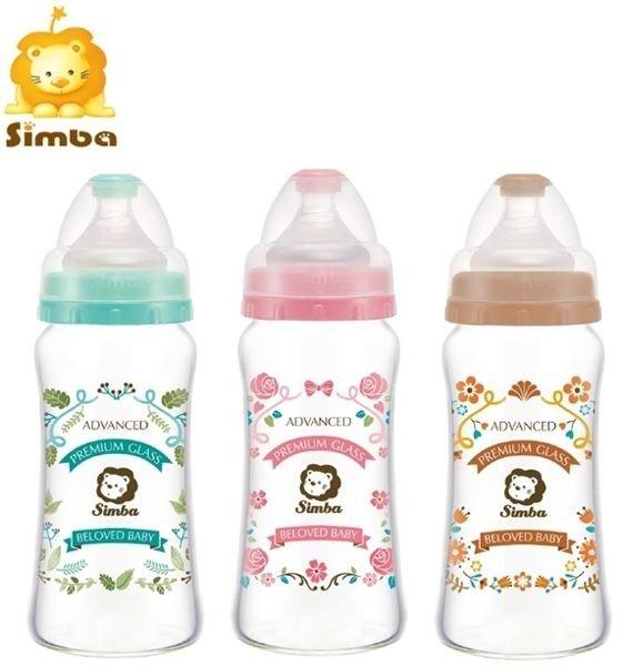 小獅王蘿蔓晶鑽寬口玻璃奶瓶