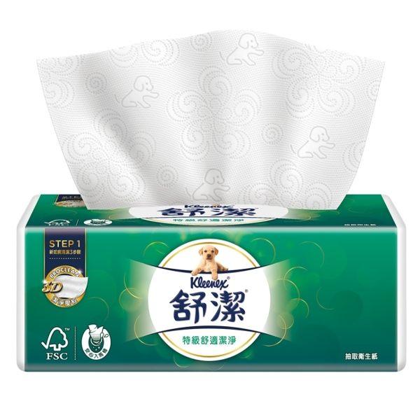 【只愛舒潔】舒潔特級舒適植萃抽取衛生紙