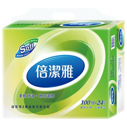 【CP値高】倍潔雅超質感抽取式衛生紙