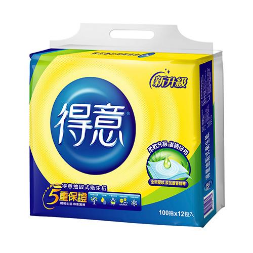 【小小剛好】金得意輕巧包抽取衛生紙