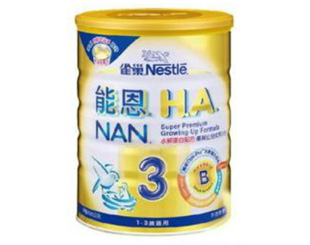 雀巢 Nestle - 能恩HA3