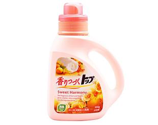 日本獅王濃縮洗衣精