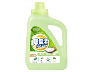 加倍潔抗菌洗衣液體小蘇打