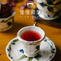 法式焦糖紅茶x蜜桃玫果茶