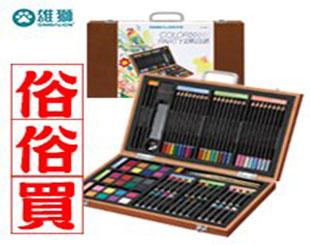 雄獅 COLOR PARTY 色筆盒