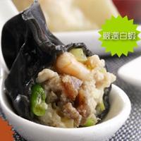 墨魚三鮮水餃24入/盒