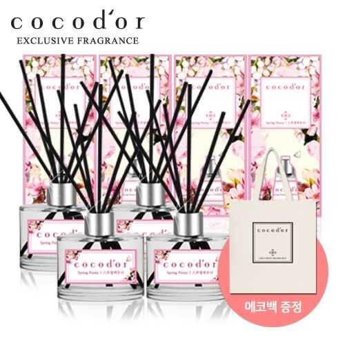 春季限定香氛擴香瓶 200ml