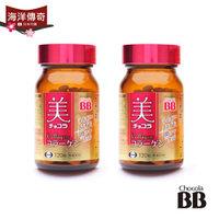 Chocola BB 膠原蛋白120錠