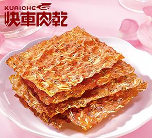 杏仁香脆肉紙
