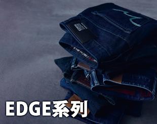 EDGE 修身牛仔